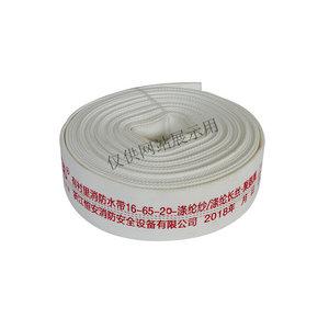 有衬里消防水带16-65-20-涤纶纱-涤纶长丝-聚氨酯