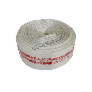 有衬里消防水带16-80-20-涤纶长丝-涤纶长丝-聚氨酯