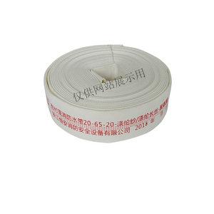 有衬里消防水带20-65-20-涤纶纱-涤纶长丝-聚氨酯