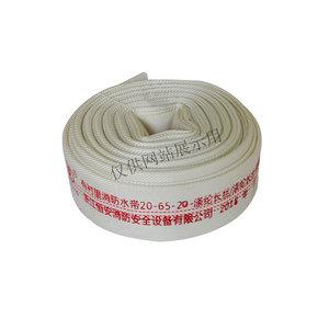 有衬里消防水带20-65-20-涤纶长丝-涤纶长丝-聚氨酯