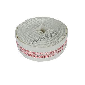 有衬里消防水带20-80-20-涤纶纱-涤纶长丝-聚氨酯_