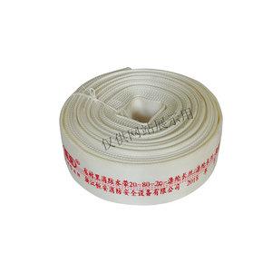 有衬里消防水带20-80-20-涤纶长丝-涤纶长丝-聚氨酯