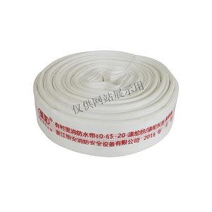 有衬里消防水带40-65-20-涤纶纱-涤纶长丝-聚氨酯