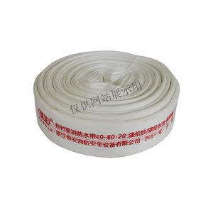 有衬里消防水带40-80-20-涤纶纱-涤纶长丝-聚氨酯
